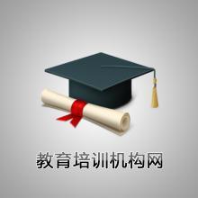 安庆市新宜电脑学校